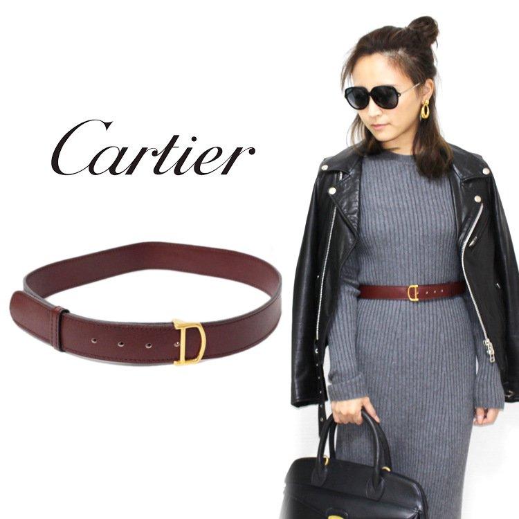 Cartier カルティエ ヴィンテージ<br>マストラインレザーベルト