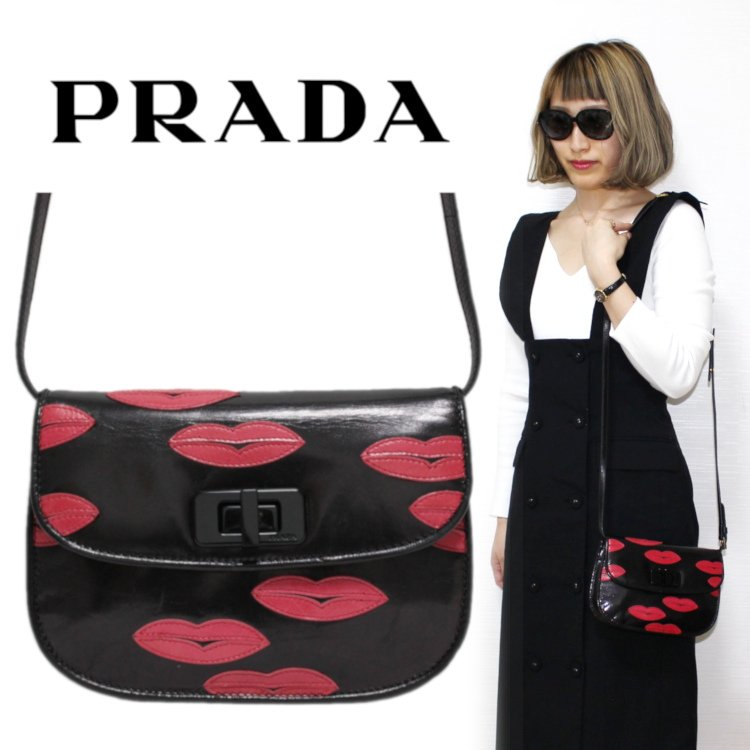 PRADA プラダ ヴィンテージ<br>リップレザーショルダーバッグ