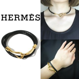HERMES エルメス ヴィンテージ<br>ジャンボチョーカー ブラック