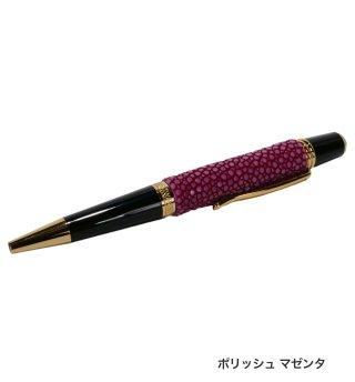 ガルーシャ ボールペン シエラ(太軸)