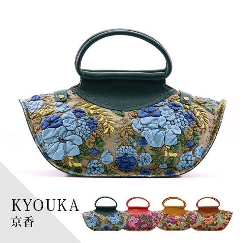 デコブランシェd-0635 KYOUKA/ハンドバッグ