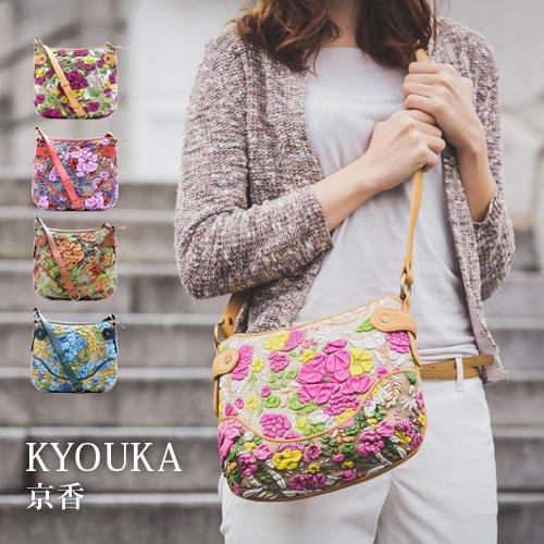 デコブランシェd-0639 KYOUKA/ショルダーバッグ