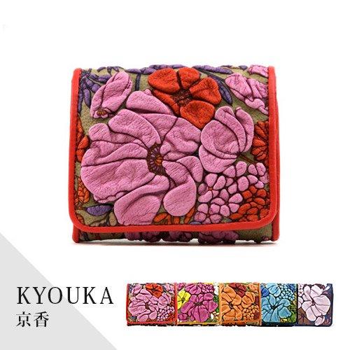 デコブランシェd-03-23 KYOUKA/折り財布