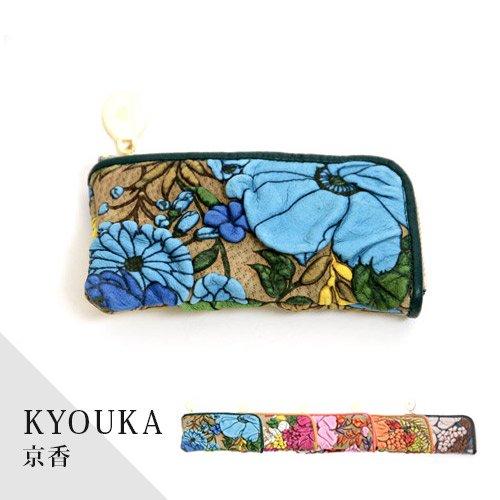 デコブランシェd-03-32 KYOUKA/小銭入れ・小物(その他)