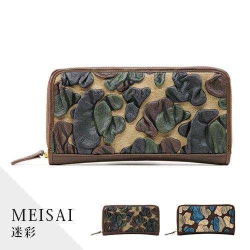 デコブランシェDM-03-51 MEISAI/長財布