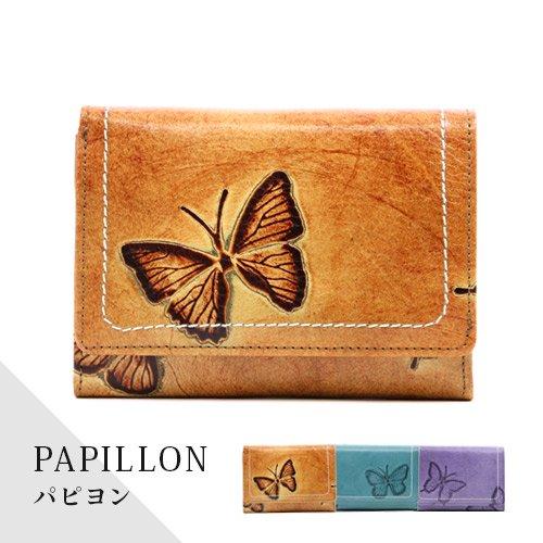アバンクールPO-102 PAPILLON/折り財布