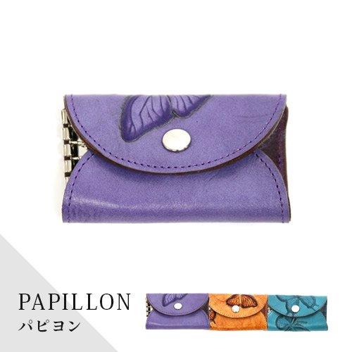 アバンクールPO-103 PAPILLON/小物(その他)