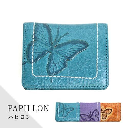 アバンクールPO-104 PAPILLON/小銭入れ・小物(その他)
