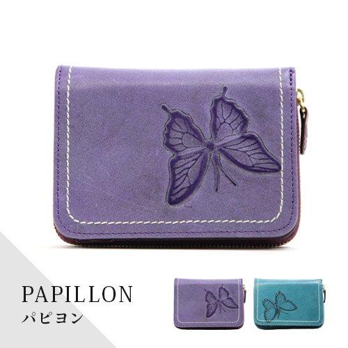 アバンクールPO-107 PAPILLON/折り財布