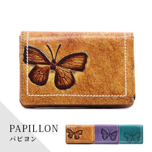 アバンクールPO-110 PAPILLON/小物(その他)