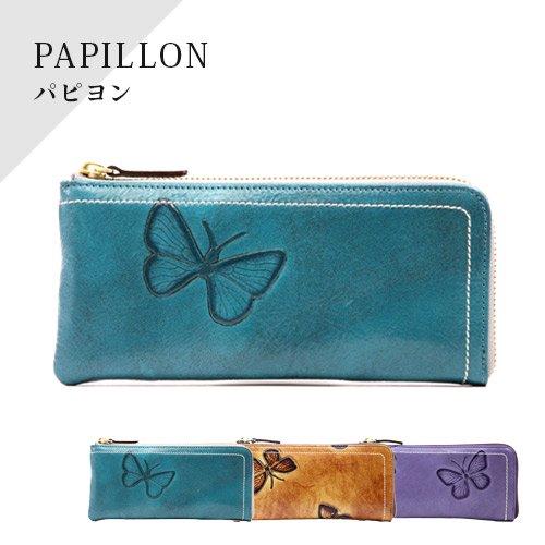 アバンクールPO-114 PAPILLON/長財布