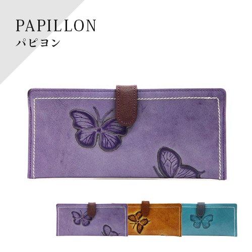 アバンクールPO-116 PAPILLON/長財布