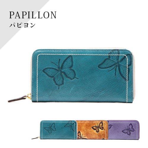 アバンクールPO-119 PAPILLON/長財布