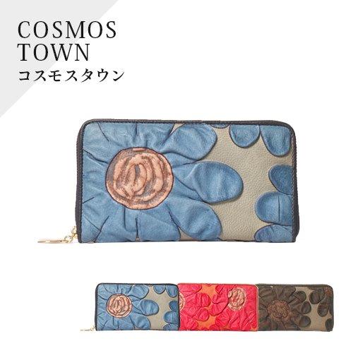 デコブランシェ d-03-21 COSMOS TOWN/長財布