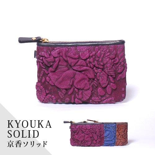 デコブランシェd-03-12 KYOUKA SOLID/小物(その他)