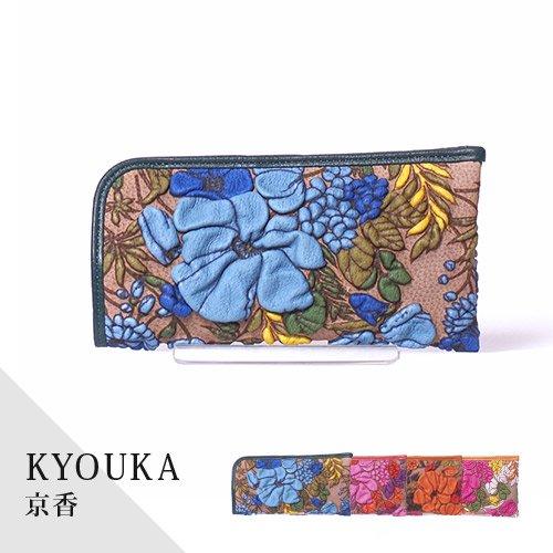デコブランシェd-03-13 KYOUKA/小物(その他)メガネケース