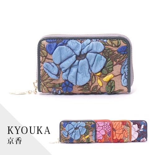 デコブランシェd-03-15 KYOUKA/小銭入れ・小物(その他)