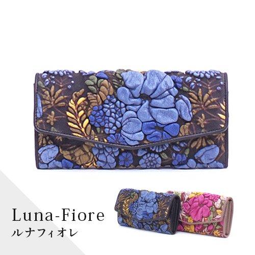 デコブランシェd-04-11 Luna-Fiore/長財布