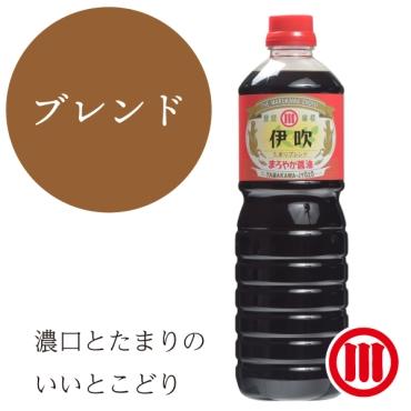 マルカワ醤油 伊吹(旧:長良)