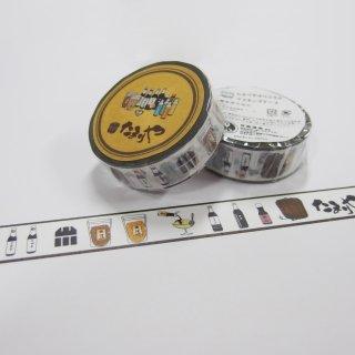 「世間遺産」たまりやオリジナルマスキングテープ