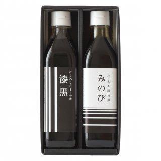 伝承美濃地溜みのび・漆黒 300ml×2本