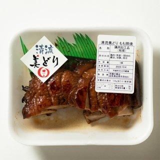 【受付終了】清流美どり・鶏ももの照り焼き(若鶏の春近)