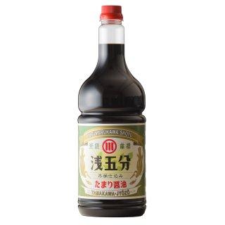 マルカワ溜醤油 浅五分溜醤油 1.8L