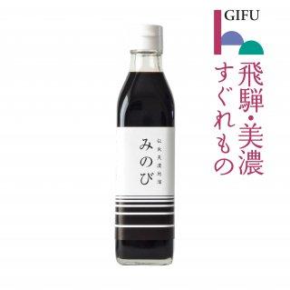 伝承美濃地溜 みのび (醤油) 300ml