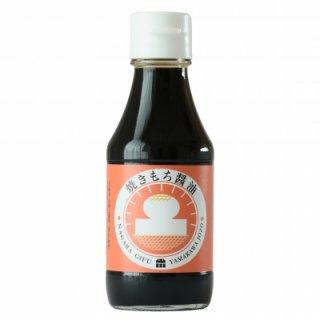 焼き餅醤油