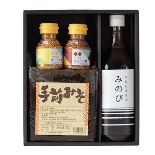 【送料込】豆味噌と伝承美濃地たまり醤油の特選セット『若葉』