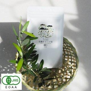 2018春摘み新茶/小豆島産有機オリーブ茶