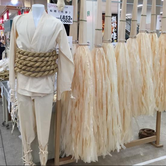 白装束 - わかば園オンラインシ...