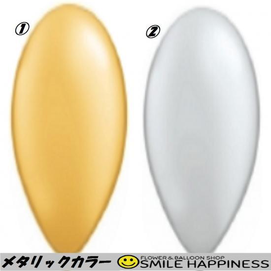 丸型ゴム風船メタリックカラー(各サイズ)
