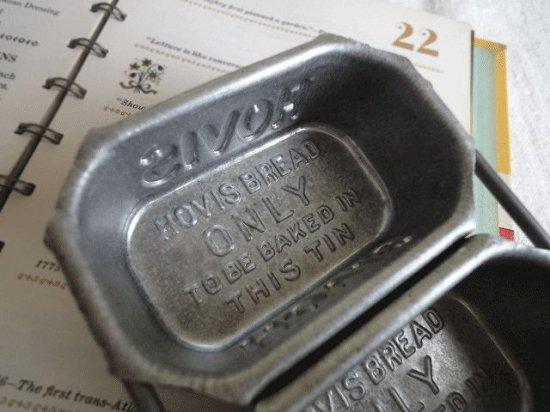 HOVIS ブレッド焼き型 5連タイプ