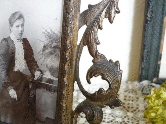 イギリス 真鍮製アンティークフレーム(ヴィクトリアン)
