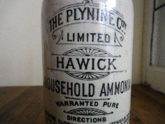 アンティークボトル HAWICK HOUSEHOLD ふた付き