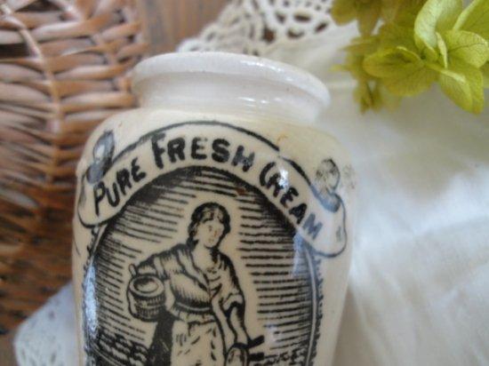 イギリスアンティーク 陶器クリームボトル
