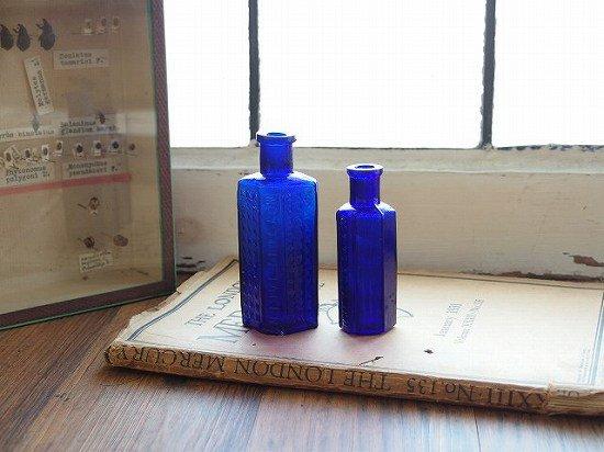 イギリス コバルトブルーのボトル 2個セット