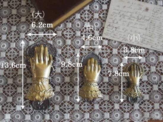 アンティーク 真鍮製 ハンドクリップ(中)