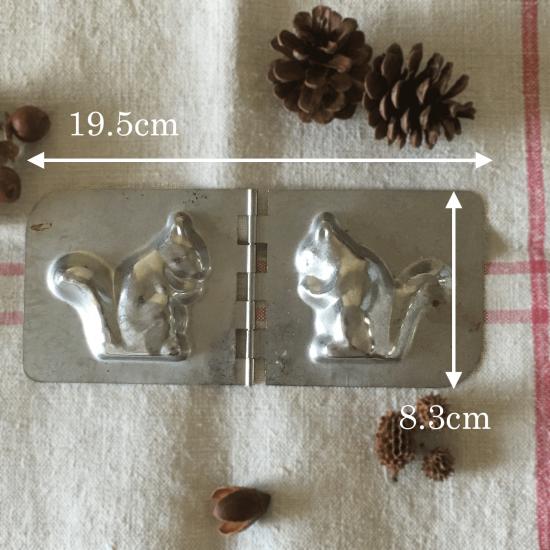 フランスアンティーク リスのチョコレートモールド