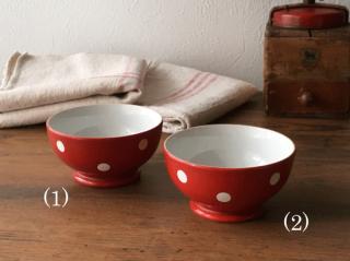 フランス ロンシャン アンティーク 赤い水玉のカフェオレボウル(1)