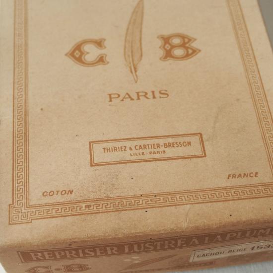 カルティエ・ブレッソン 紙箱に入ったコットン糸 12個セット
