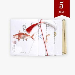 【プチギフト】 ドリップ5種セット
