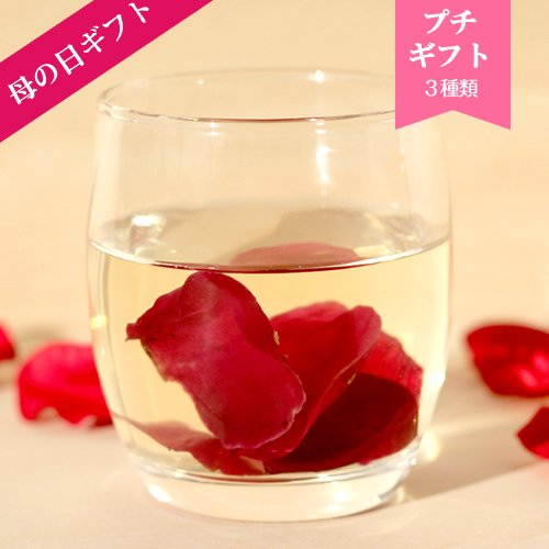【母の日ギフト】バラのおだし