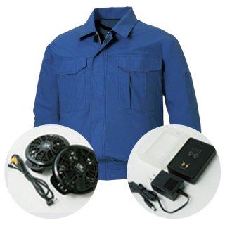 サンエス空調風神服KU90550レギュラーファンバッテリー・長袖ワークブルゾン空調服セット