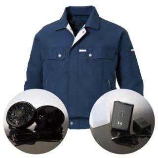 サンエス空調風神服KU90450レギュラーファンバッテリー・長袖ワークブルゾン空調服セット