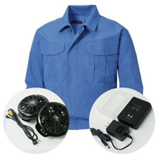 サンエス空調風神服KU90740レギュラーファンバッテリー・防炎素材採用長袖ワークブルゾン空調服セット