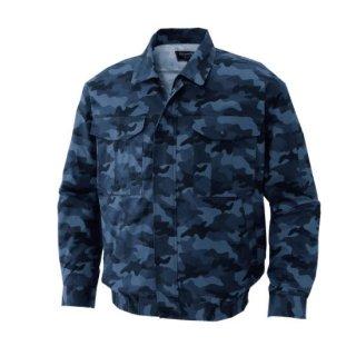 【空調服のみ】サンエス空調風神服KU91310長袖カモフラワークブルゾン