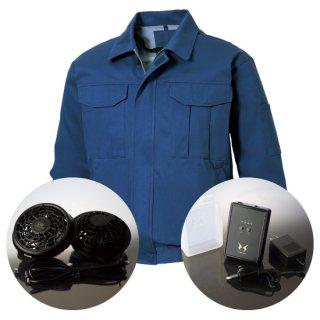 サンエス空調風神服KU90600レギュラーファンバッテリー・綿厚手裏付き長袖ワークブルゾン空調服セット