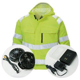 サンエス空調風神服KU91500レギュラーファンバッテリー・高視認性安全空調服ブルゾンセット